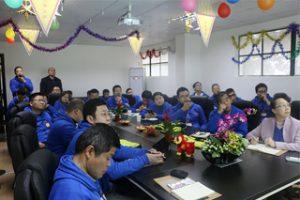 Formation et partage d'Alibaba pour GM, 2015