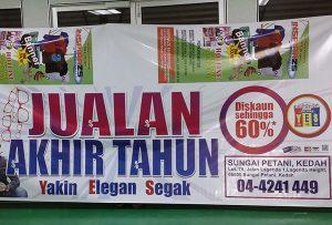 La bannière a été imprimée par WER-ES2502 de Malaisie