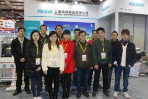 Exposition à Shanghai, mars 2015
