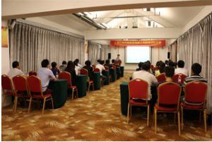 Réunion de groupe au Wanxuan Garden Hotel, 2015